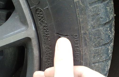 Боковой парез на шине