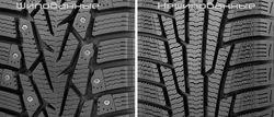 Шипованные и нешипованные шины