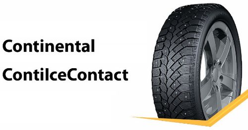 Continental Contiicecontact