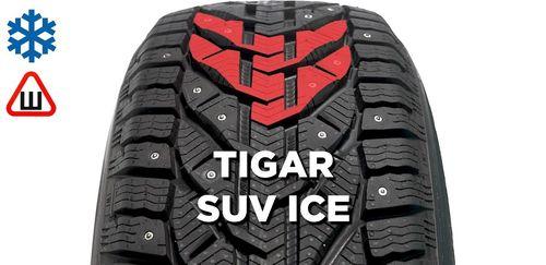 Tigar SUV Ice