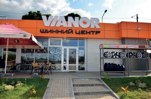 Салон Vianor