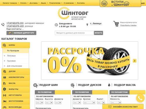 Удобный интерфейс сайта