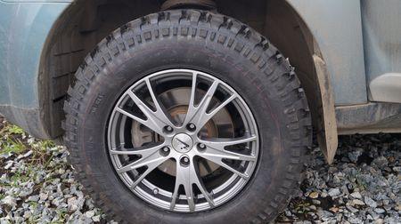 Нештатная грязевая шина